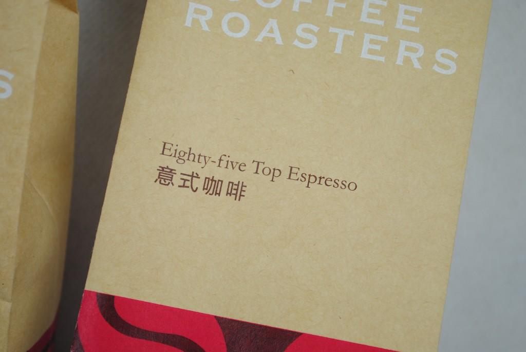 牛皮紙咖啡茶葉合掌包裝袋印刷-套色印刷2