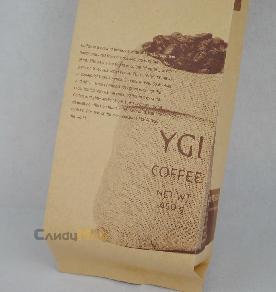 牛皮紙咖啡茶葉合掌包裝袋印刷-漸層印刷2