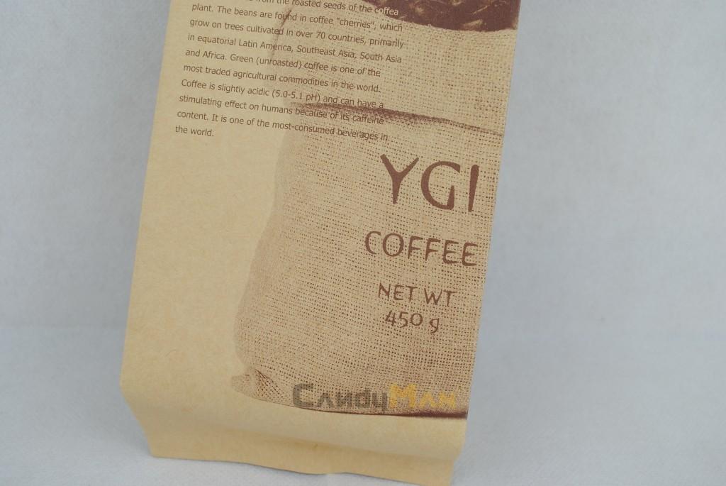 牛皮紙咖啡茶葉合掌包裝袋印刷-漸層印刷3