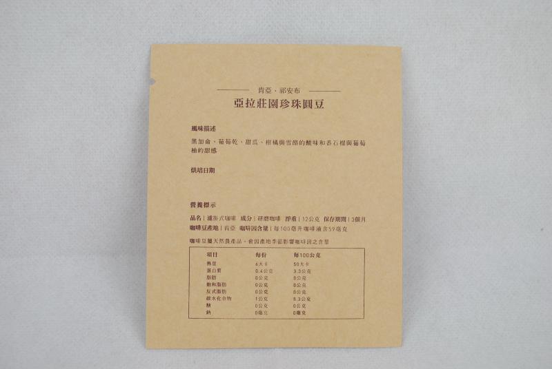 DSC_2489_01