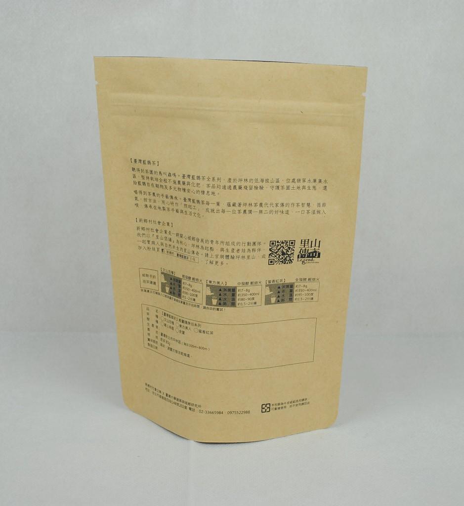 夾鏈袋印刷、小量客製化、小量印刷、後加工印刷13