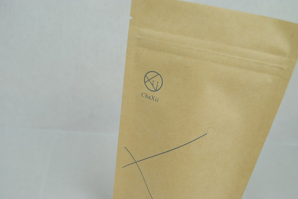 牛皮紙夾鏈袋印刷、小量客製化、單色印刷5