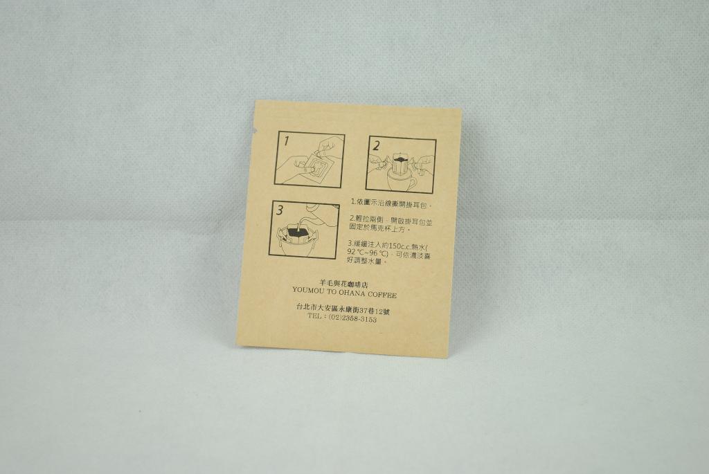 牛皮紙印刷 掛耳袋印刷