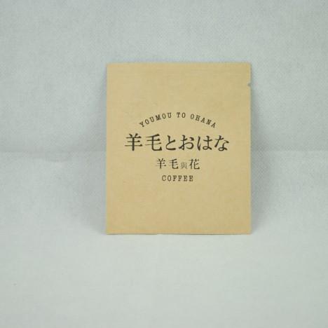 牛皮紙印刷 掛耳袋印刷01